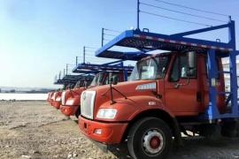 湖南湘潭轿车托运电话_北京汽车托运怎么收费